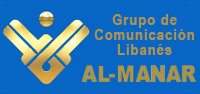 Al Manar